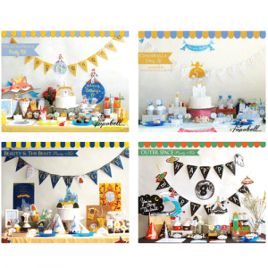 Complete Party Kit - Printables